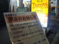 Dsc02741_2