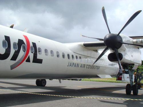 屋久島空港に到着!